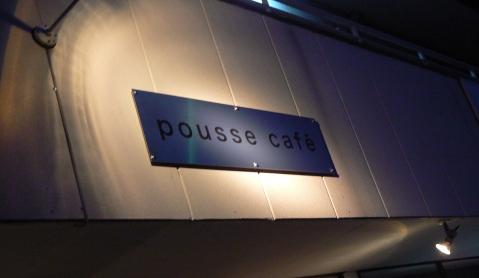 p10302141プースカフェ